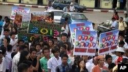 ကခ်င္စစ္ ရပ္ေရး ဆႏၵျပပြဲ (ဇန္နဝါရီ ၁ရက္၊ ၂၀၁၃။)