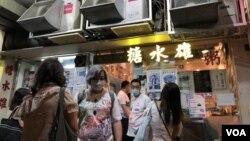 """市民在支持民主的""""黃店""""外等待入座。(美国之音徐凯鸣拍摄)"""