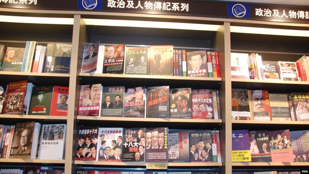 香港机场书店里关于中国政局的书(2012年1月13日)(photo:VOA)