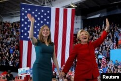 Chelsea Clinton naAmai veke Hillary Clinton