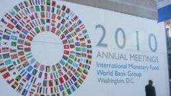 صندوق بین المللی پول: نرخ رشد اقتصادی در خاورمیانه افزایش می یابد