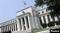 Ngân hàng Trung ương Hoa Kỳ ở Thủ đô Washington