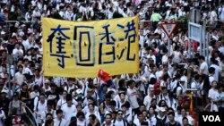 Cuộc biểu tình rầm rộ chống dự luật dẫn độ ở Hồng Kông vào ngày 9/6/2019.
