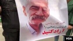 درگیری اخیر پلیس با دراویش بعد از تجمع آرام دراویش در خیابان پاسداران تهران برای آزادی نعمت الله ریاحی آغاز شد.