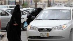 برای نخستین بار به زنان در شورای مشورتی عربستان حق عضویت داده شد