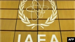 МАГАТЭ рассмотрит проект новой резолюции по Ирану
