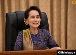 ႏိုင္ငံေတာ္၏အတိုင္ပင္ခံပုဂၢိဳလ္ ေဒၚေအာင္ဆန္းစုၾကည္။ (Myanmar State Counsellor Office - စက္တင္ဘာ ၂၊ ၂၀၂၀)