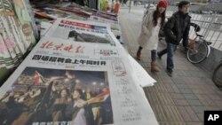 Pemerintah Tiongkok masih terus mempertahankan kebijakan sensor atas media (foto: ilustrasi).
