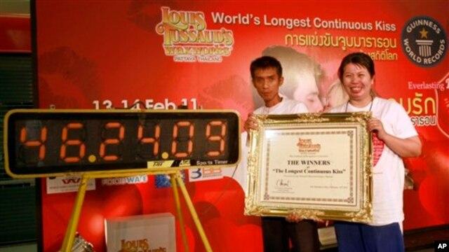 Giải thưởng cho cuộc thi hôn nhau lâu nhất gồm 100.000 baht, 3.300 đôla Mỹ, và hai nhẫn kim cương