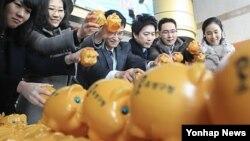 [안녕하세요 서울입니다] '저축의 날'