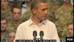 Presiden Obama berpidato di hadapan pasukan Amerika dan Australia di Darwin, Australia (17/11).