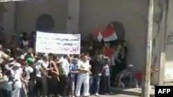 Suriyada təhlükəsizlik qüvvələri 16 nəfəri öldürüb
