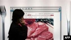 Seoul chỉ cho phép nhẩu khẩu thịt của những con bò chưa đến 30 tháng tuổi do lo ngại về bệnh dịch bò dại