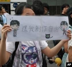 遊行人士手持自製標語反對版權(修訂)條例草案影響創作自由