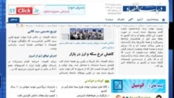 بازتاب اجرایی شدن توافق ژنو در روزنامه های ایران
