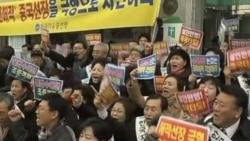 韩国民众抗议中国的黄海捕鱼作业