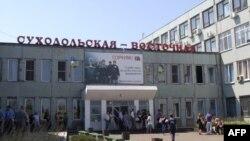 Ukraynada şaxtada partlayış nəticəsində 18 nəfər həlak olub
