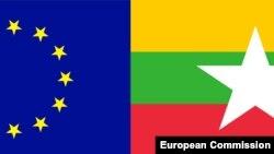 EU Myanmar