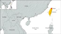 1996年台海危机引发国际关注(资料照片)