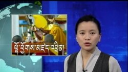 Kunleng News November 30, 2012