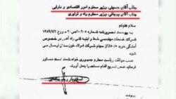 توقف پیگیری ده پرونده احمدی نژاد بدستور رهبر