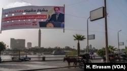 埃及街道上可見呼籲選民下個月總統大選再投票現任總統塞西。