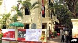 Ðại sứ quán Canada ở Hà Nội