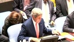 ONU recibió al Secretario de Estado John Kerry