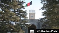 د افغانستان د جمهوري ریاست ماڼۍ - ارگ