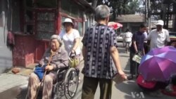 China: Elder Care Law Offers Window Into Struggles of One-Child Families