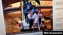 包括台湾人在内的电骗案疑犯从马来西亚遣返回广州(转拍网络图片)