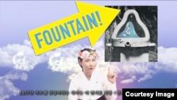 [뉴스풍경 오디오] 재미있는 서양미술사 영상 북한 배포