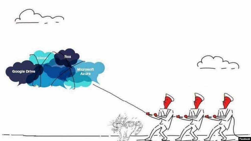 """Biếm họa """"Dịch chuyển đám mây điện toán"""" được lan truyền trên Facebook trong thời gian Quốc hội biểu quyết thông qua Luật An ninh mạng."""