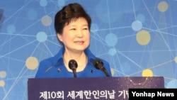 박근혜 한국 대통령이 5일 서울에서 열린 제10회 세계한인의 날 기념식 및 2016 세계한인회장대회 개회식에서 인사말을 하고 있다.