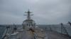 拜登上任后第三次 美军一艘主力战舰公开穿越台湾海峡