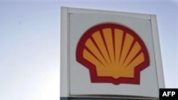 Công ty Shell gây ra vụ dầu tràn đáng kể