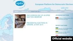 EPDE-rəsmi sayt
