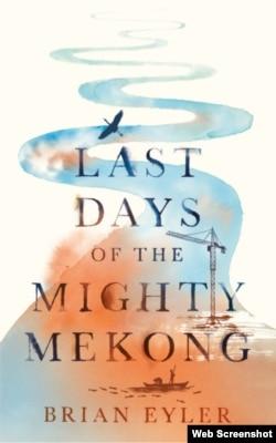 """សៀវភៅថ្មីមួយ """"Last Days of the Mighty Mekong"""" ឬប្រែជាភាសាខ្មែរថា «ថ្ងៃចុងក្រោយនៃទន្លេមេគង្គដ៏ខ្លាំងក្លា» ត្រូវបានរៀបរៀងឡើងដោយលោក Brian Eyler នៃវិទ្យាស្ថាន Stimson។ សៀវភៅនេះនឹងត្រូវដាក់សម្ពោធជាផ្លូវការនៅថ្ងៃទី១៩ ខែកុម្ភៈខាងមុខនេះ។"""