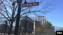 Площа Нємцова в Вашингтоні
