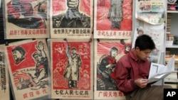 """毛澤東時代的文革宣傳畫2006年在北京自由市場上賣。有的重印時加上了標題""""瘋狂年代"""""""