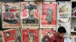 焦点对话:文革式防疫,中国社会控制再升级?