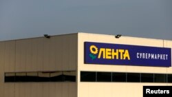 A Lenta supermarket sign is pictured in Moscow. Russian hypermarket chain Lenta, part-owned by U.S. private equity firm TPG, has set a price range for its planned London market debut, which implies a market valuation of up to $5 billion, Feb. 3, 2014.