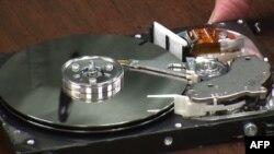 Trajno uništavanje elektronskih podataka