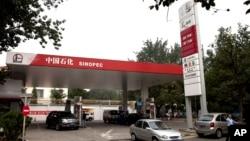 资料照—北京的一处中石化加油站