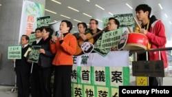 民主黨在立法會門外聲援彈劾動議,要求梁振英下台(香港民主黨)