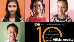 Girls are seen on this screen shot of the title page of the U.N. State of World Population 2016 report. (Source: UNFPA)