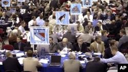 Отборочная комиссия НХЛ