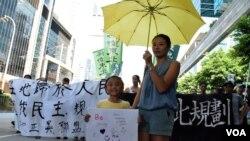 香港市民嚴小姐及7歲的女兒 (美國之音湯惠芸拍攝)
