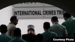 孟加拉國的戰爭罪法庭