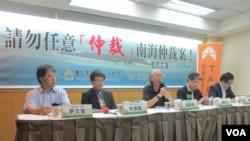 台湾教授协会举办南中国海仲裁座谈会